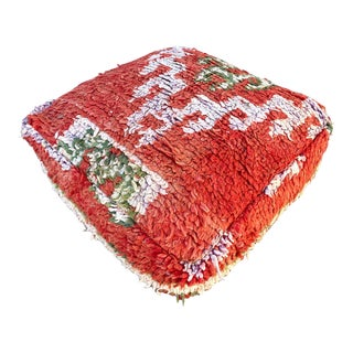 Square Moroccan Orange Unstuffed Pouf For Sale