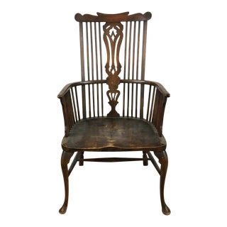 Antique Windsor Style Armchair
