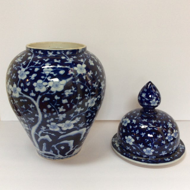 Japanese Blue & White Ginger Jar - Image 6 of 6
