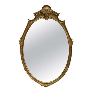 Vintage French Louis XV Giltwood over Mantel Wall Mirror, 20th Century For Sale