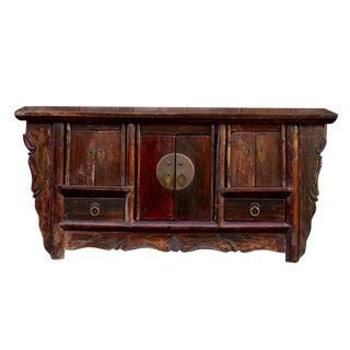 Asian Diminutive Altar Antique Chest For Sale