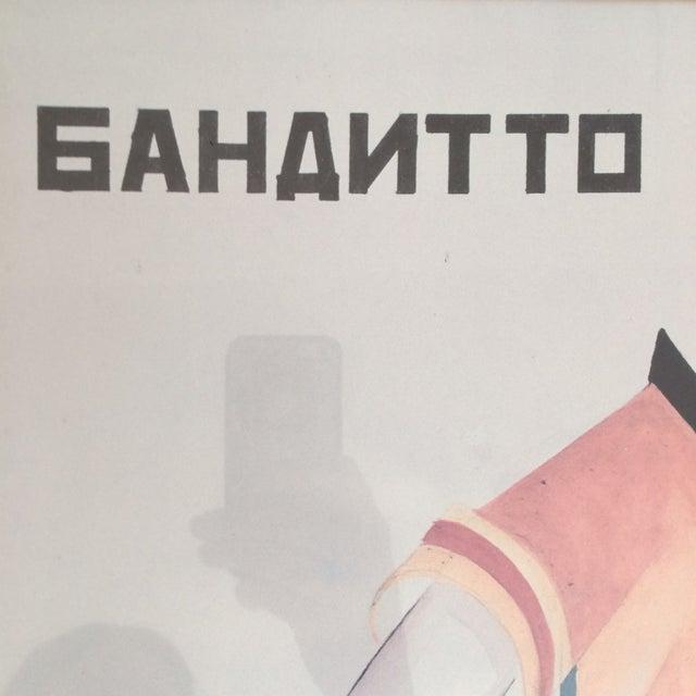 Vintage Russian Avant-Garde Exhibit Poster - Image 9 of 12