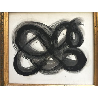 Small Abstract Charcoal and Ink, Vintage Frame Preview