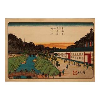 """Utagawa Hiroshige """"Temple at Shiba"""" Woodblock Print"""