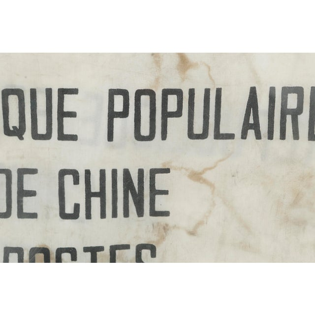 Modern Set of Vintage Chinese Mail Bags For Sale - Image 3 of 5