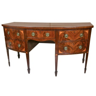 English Georgian Style Mahogany Sideboard For Sale