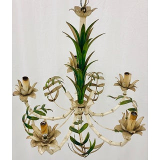 Vintage Faux Bamboo & Palm Chandelier Preview
