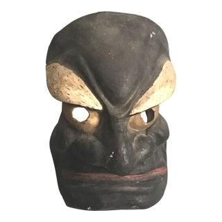 1920s Vintage Japanese Ceremonial Paper Mask For Sale