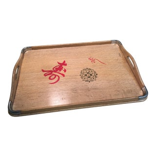 Japanese Oak Tray For Sale