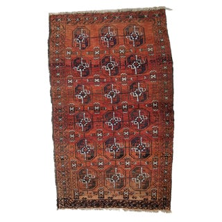 1900s Hand Made Antique Afghan Baluch Rug - 3' X 5' For Sale