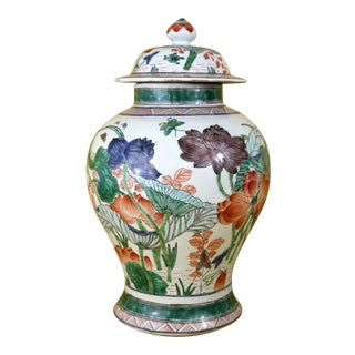 Bird & Lotus Motif White Ginger Jar