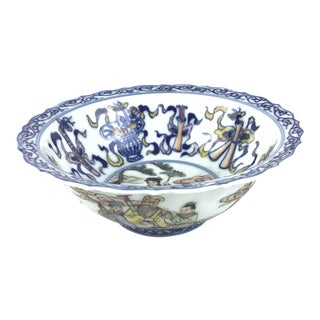 Antique Chinese Porcelain Bowl with Silk Box For Sale