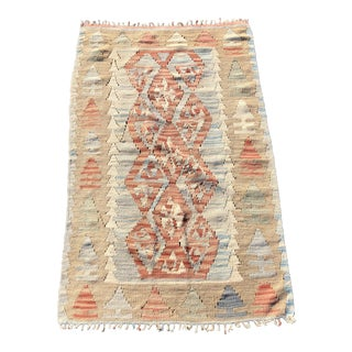 Vintage Small Persian Kilim - 2′7″ × 4′2″ For Sale