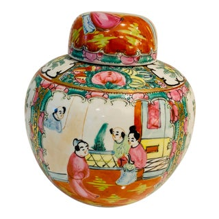 1960s Chinoiserie Famille Rose Ginger Jar For Sale