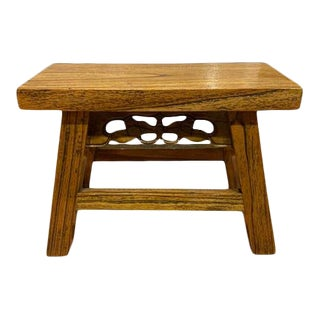 Asian Style Brown Butterfly Stool For Sale