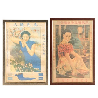 Chinese Offset Lithograph Ad Posters - a Pair For Sale