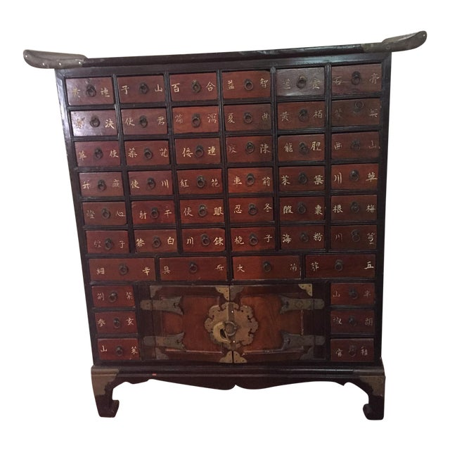 Antique Korean Apothecary Chest For Sale