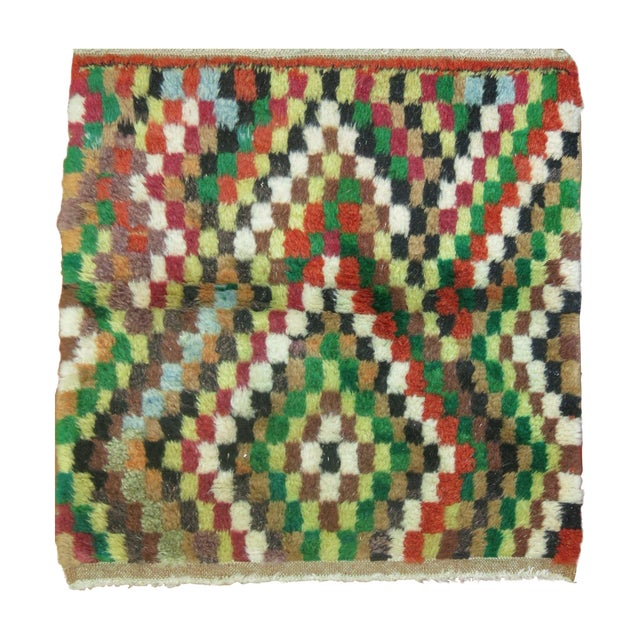 Vintage Turkish Mosaic Rug - 2′9″ × 3′1″ For Sale