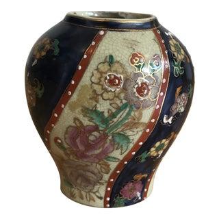 1940s Vintage Cloisonné-Style Vase For Sale