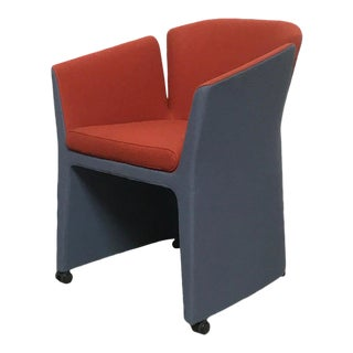Modern Simon Pengelly Montis 'Lotus' Chair For Sale