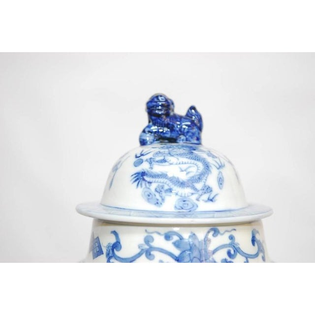 Chinese Blue and White Porcelain Ginger Jar - Image 3 of 7