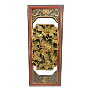 Antique Hand Carved Red and Gold Chinese Floral Wood Panel Fragment, Wall Hanging For Sale