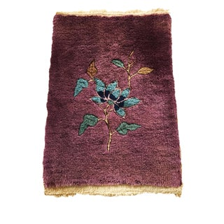 "Antique Art Deco Chinese Small Rug 19"" by 13"" For Sale"