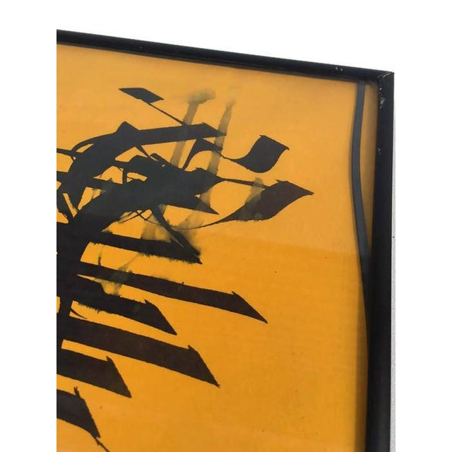 Paint Vintage Abstract Modern Art Calligraphy Prints - A PAIR For Sale - Image 7 of 10