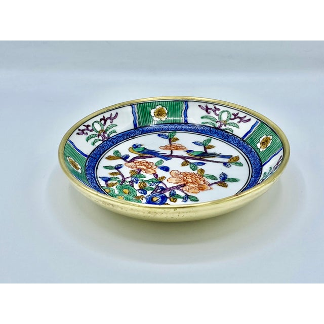 1950s Japanese Emerald Green and Blue Brass Cased Bowl with Birds For Sale - Image 9 of 11