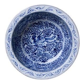 Contemporary Phoenix Basin Porcelain by Cobalt Guild