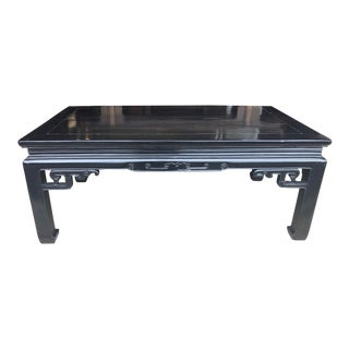 Vintage Chinese Black Lacquer Coffee Table For Sale