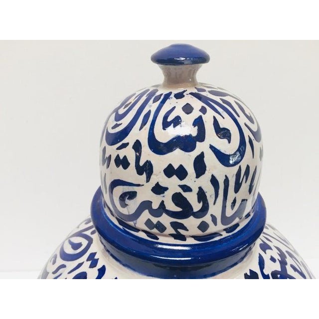 Islamic Moroccan Ceramic Lidded Urn With Arabic Calligraphy Lettrism Blue Writing, Fez For Sale - Image 3 of 13
