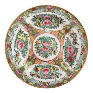 Vintage Chinoiserie Rose Medallion Plate