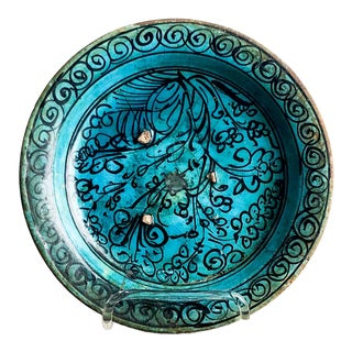Kushan Turquoise Plate For Sale