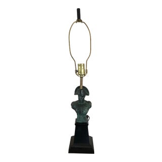 Bronze Bust of Napoleon Small Lamp Made in Italy For Sale