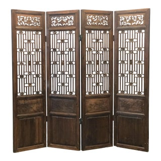 19th Century Chinese Ming Style Elm Screen For Sale