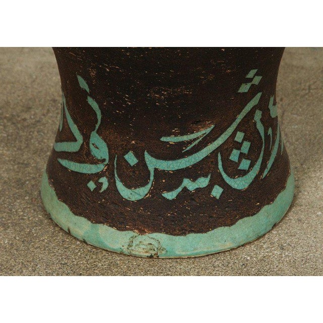 Green Large Moroccan Brown and Green Ceramic Urns With Lid For Sale - Image 8 of 9