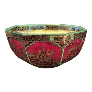 Wedgwood China Fairyland Lustre Daventry Pattern Bowl