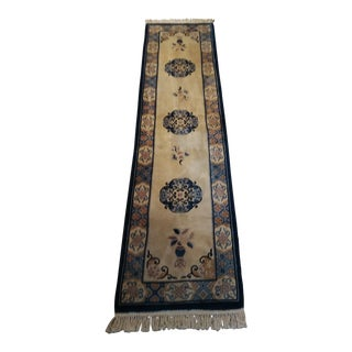 "1970s Royal Blue Hand Knotted Runner-2'6'x10"" For Sale"