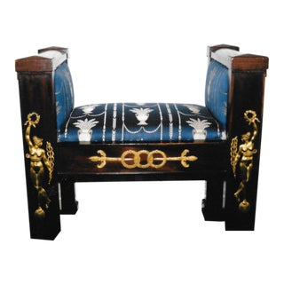 Mohogany and Gilt Bronze Mounted Empire-Style Bench Seat