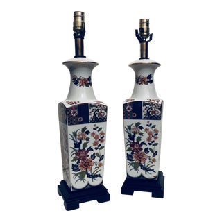 Japanese Imari Style Porcelain Vase Table Lamps - a Pair For Sale