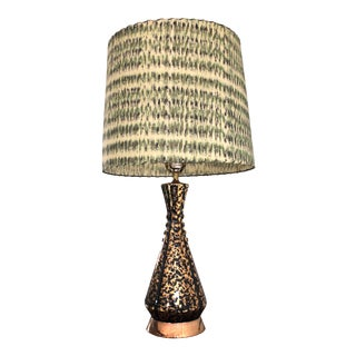 Mid-Century Retro Table Lamp For Sale