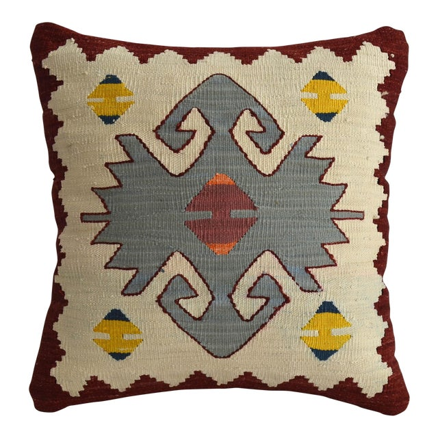 Turkish Hand Woven Silk Pillow Cover. Throw Pillow Sham - 15″ X 15″ For Sale