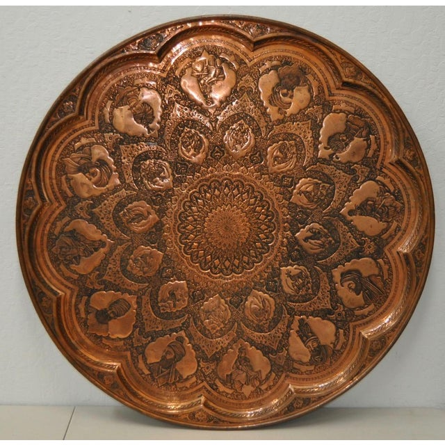 Persian / Indian Copper Table Top - Image 2 of 8