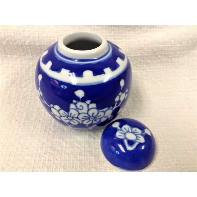 Asian Asian Style Miniature Ginger Jar For Sale - Image 3 of 5