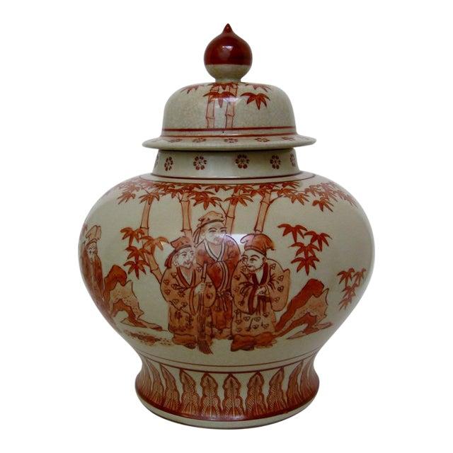 Chinese Ceramic Temple Jar - Image 1 of 6
