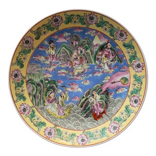 Circa 1920 Chinese Famille Jaune Enameled Porcelain Immortals Motif Charger Plate (Early Republic) For Sale