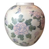 Image of Antique Chinese Ginger Jar Vase Made in China With Floral Design For Sale