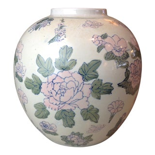 Antique Chinese Ginger Jar Vase Made in China With Floral Design