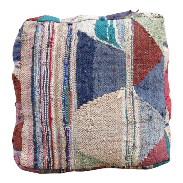 Moroccan Floor Pillow - Image 1 of 3